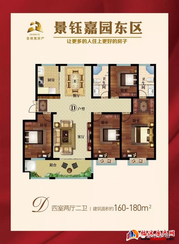 金明寓·景钰嘉园东区:与城市为邻,与自然共舞