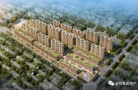 金明寓·景钰嘉园东区