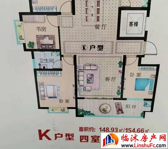 盛德御园 4室2厅 150平米 毛坯 108万元