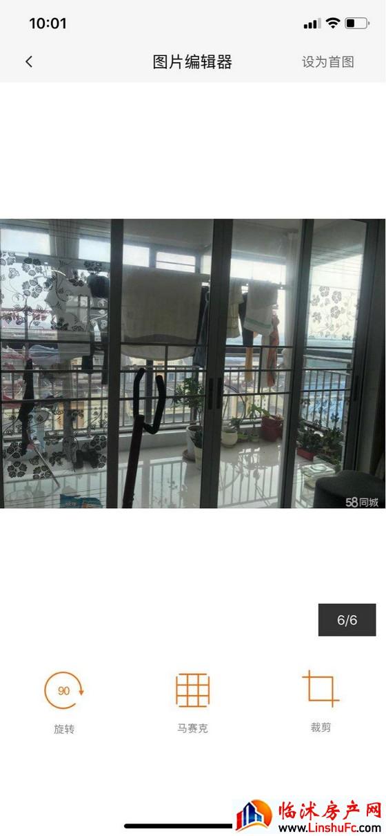 史丹利小区 3室2厅 151平米 精装修 69万元