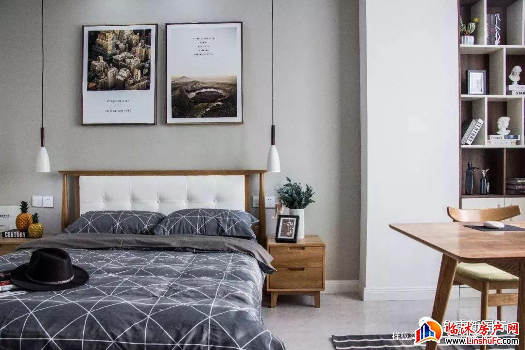 鲁南新国际丨首付1万元 抢精装现房公寓