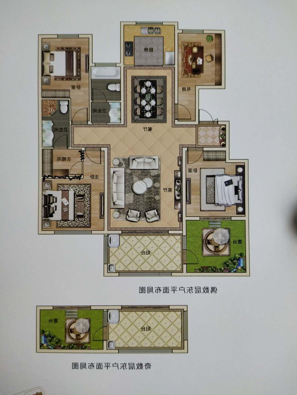 世纪名筑洋房好楼层140.9平方