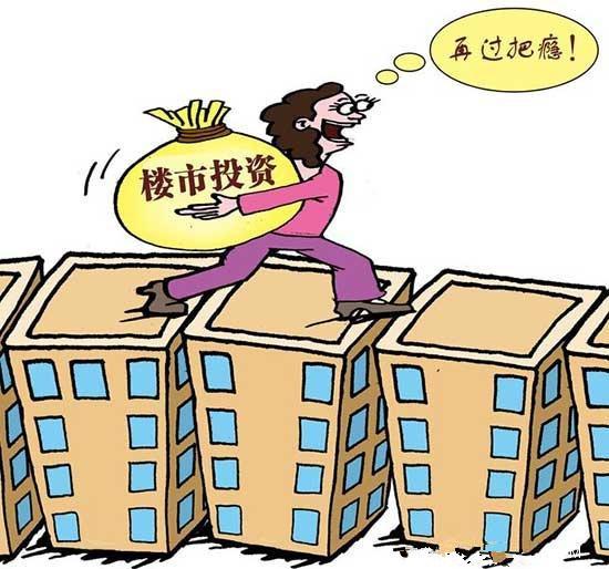2016年房价即将下降?看完这些你还认为房价真的会降吗?