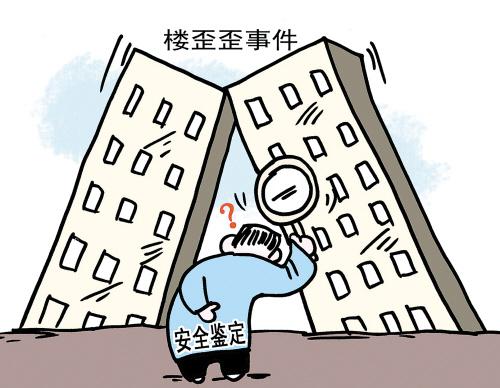 山东建筑市场监管与诚信信息一体化平台10月1日起试运行